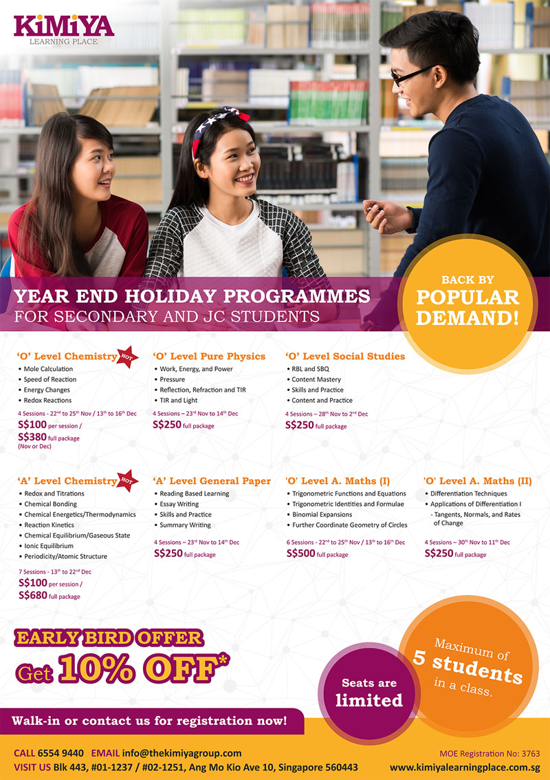 2016 Year End Holiday Programmes For Secondary And JC Students